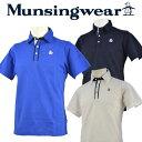 【1点までメール便可】 【40%OFF!】 マンシングウェア 【Munsingwear】 ゴルフ GOLF 半袖シャツ ポロシャツ MGMLJA03…