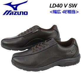 ミズノ【MIZUNO】メンズ ウォーキングシューズ 幅広 スーパーワイドモデル LD40V SW B1GC191858 2019春夏 (男性用/ファスナー付き/革靴/幅広4E/スーパーワイド設計)