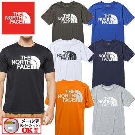 【1点までメール便可】 【2021 春夏】 ノースフェイス 【THE NORTH FACE】 メンズ Tシャツ ショートスリーブカラードームティー / S/S Color Dome Tee NT32133 (男性用/半袖/ロゴTシャツ/シャツ/トップス/カジュアル/アウトドア/タウンユース)
