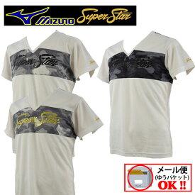 【1点までメール便可】【53%OFF!】 ミズノ 【MIZUNO】スーパースター 【Super Star】吸汗速乾 半袖 Tシャツ K2MA5213 (メンズ/男性用/乾きやすい/Vネック) 【売れ筋】【オススメ】【セール】