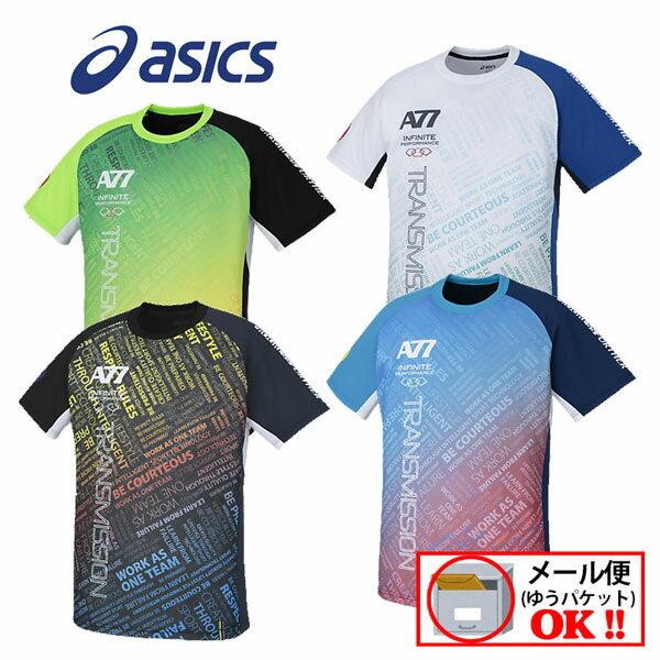 【1点までメール便可】【2016 MODEL】【50%OFF!】アシックス【ASICS】 A77 半袖 グラフィックTシャツ XA6191 【売れ筋】【オススメ】【大人気】 (半袖シャツ)