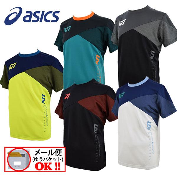 【1点までメール便可】【37%OFF!】【2017 MODEL】 アシックス【ASICS】 A77 半袖 Tシャツ XA6206 【売れ筋】【オススメ】【大人気】 (半袖シャツ/吸汗速乾/紫外線UVカット/サイバードライ)