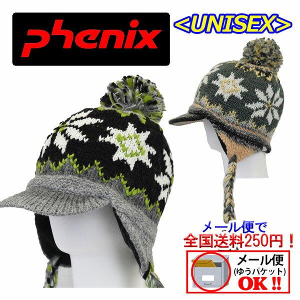 【1点までメール便可】【超特価半額!】【50%OFF!】 フェニックス 【PHENIX】 UNISEX ニットキャップ KNIT CAP スキーニット帽子 PS378HW35 男女兼用 (ウォッチキャップ/ワッチキャップ/ニットビーニー)