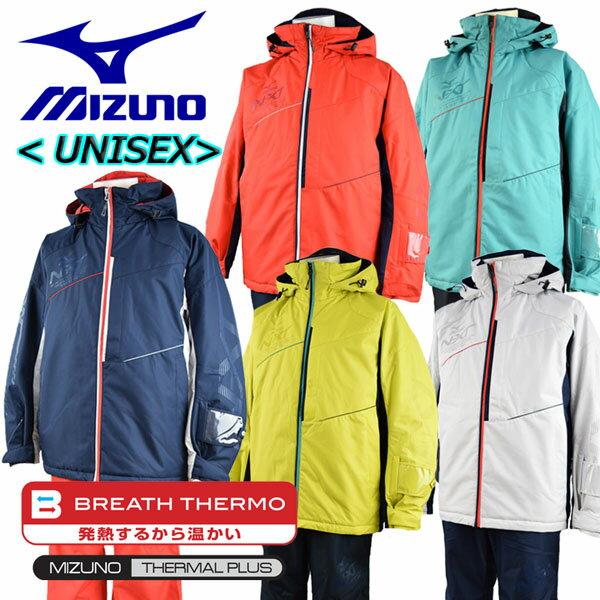 【30%OFF!】【2017-2018 MODEL】ミズノ【MIZUNO】 ブレスサーモ N-XT 限定商品 UNISEX スキーウェア 上下セット スキースーツ Z2JG7355 【オススメ】(スキー用品/男女兼用/男性用/女性用/メンズ/ウィメンズ/スキースーツ/ツーピース)