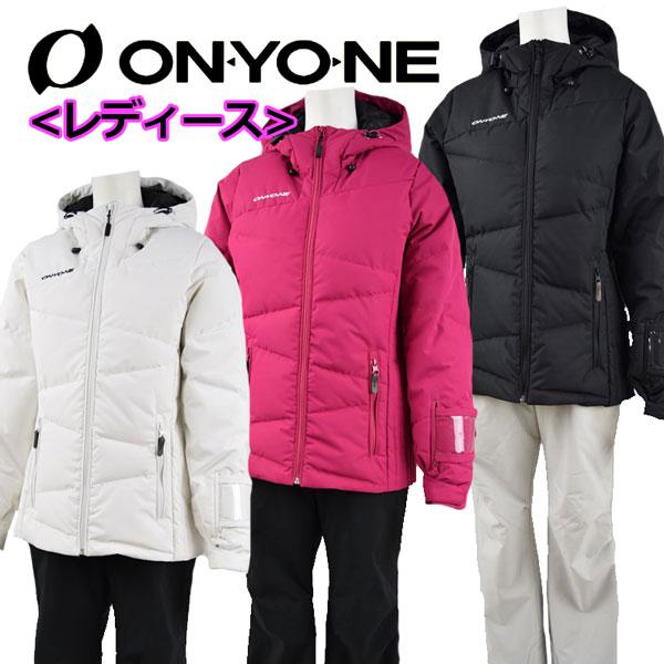 【2018 MODEL】【送料無料!】 オンヨネ 【ONYONE】レディース スキーウェア 上下セット 女性用 ウィメンズ ONS80511 【オススメ】(スキー用品/スキースーツ/ツーピース/暖かい)