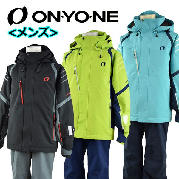 【25%OFF!】【2018 NEW MODEL】【送料無料!】 オンヨネ 【ONYONE】メンズ スキーウェア 上下セット ONS90520 【オススメ】(スキー用品/男性用/MENS/スキースーツ/ツーピース/暖かい)