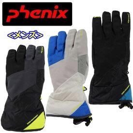 【50%OFF!】 フェニックス 【PHENIX】 メンズ スキーグローブ スキー手袋 DELTA Gloves Over グローブ PS578GL31 (スキーグラブ/男性用/MENS/ダウン使用)