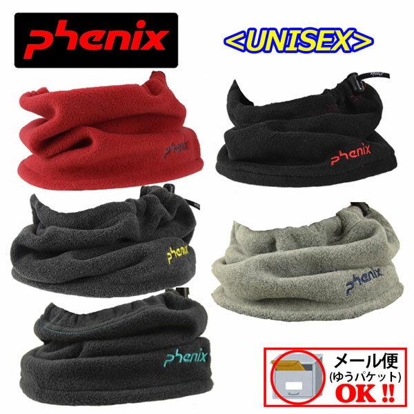 【1点までメール便可】 フェニックス 【PHENIX】 UNISEX フリースネックウォーマー FLEECE NECK WARMER PS678NW31 男女兼用 大人用 2017-2018モデル (暖かい/首あて)