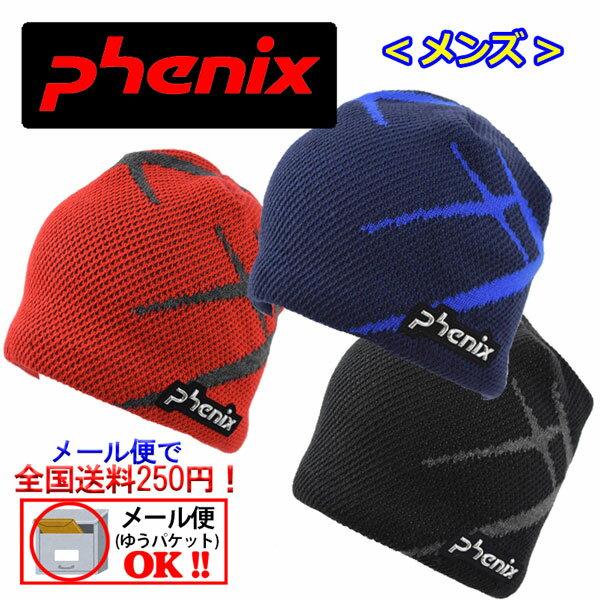 【1点までメール便可】 【30%OFF!】 フェニックス 【PHENIX】 メンズ (Lyse Watch Cap) レイズワッチキャップ ニットキャップ KNIT CAP スキーニット帽子 PS778HW32 男性用 (ウォッチキャップ/ワッチキャップ/ニットビーニー)