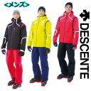 【52%OFF!】 デサント 【DESCENTE】 メンズ スキーウェア ジャケット / ラクシングパンツ 上下セット DRA7195 / DRA75…