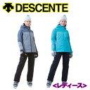 【46%OFF!】 デサント 【DESCENTE】 レディース ウィメンズ LADIES SUIT スキーウェア ジャケット / ラクシングパンツ…