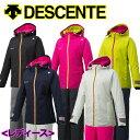 デサント 【DESCENTE】 レディース ウィメンズ LADIES SUIT スキーウェア ジャケット / ラクシングパンツ 上下セット …
