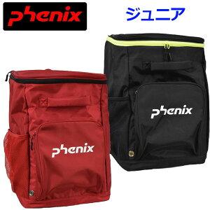 フェニックス 【PHENIX】 Jr ジュニア スキーブーツケース ブーツバック フェニックス ジュニア バックパック PS9G8BA80 2020-2021継続 (スキー用品/スキーバッグ/スキーリュックサック/ブーツケー
