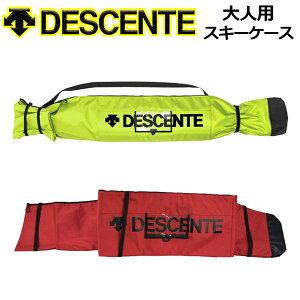 【40%OFF!】 デサント 【DESCENTE】 スキーケース 1台入れ スキーバッグ 最大185cmまで収納可能 SKI CASE DWEOJA13 2019-2020 (大人用)