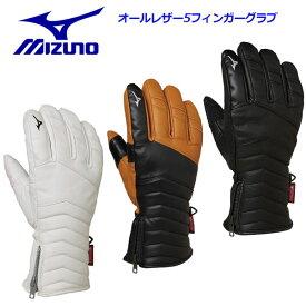 ミズノ【MIZUNO】ユニセックス オールレザー5フィンガーグラブ スキーグローブ スキー手袋 Z2JY9501 ブレスサーモ 2020-2021 (スキーグラブ/男女兼用/男性用/女性用/やぎ革/濡れにくい/握りやすい)