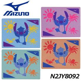 ミズノ 【MIZUNO】 Disney / Stitch ディズニー / スティッチ 限定商品 スイムタオル 吸水タオル N2JY8092 2018 (タオル/プラセーム/スイミング/吸汗速乾/抗菌加工)