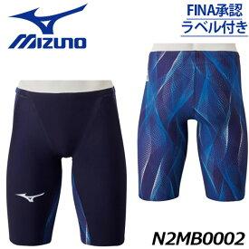【2020春夏モデル】 ミズノ 【MIZUNO】 メンズ 競泳用GX・SONIC V MR ハーフスパッツ N2MB0002 FINA承認ラベル付 男性用 (スイムウェア/水泳/競泳/競泳水着/競泳用水着/スイミング/スプリンター/マルチレーサー)