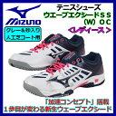 【43%OFF!】 ミズノ 【MIZUNO】 レディースタイプ ウィメンズモデル テニスシューズ ミズノウェーブエクシードSS (W) OC / WAVE EXCEED SS (W) OC 61GB1