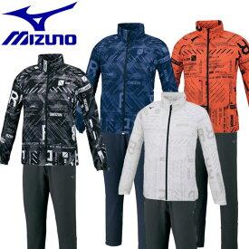 【2020 春夏モデル】ミズノ【MIZUNO】メンズ クロスジャケット / クロスロングパンツ 上下セット トレーニングクロス上下 32MC0031 / 32MD0030 トレーニングウェア上下セット ブレーカー上下 (限定商品/男性用/吸汗速乾)