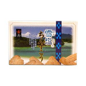 雪塩ちんすこう 小 2箱セット 石垣島 沖縄 沖縄土産 お土産 おみやげ ちんすこう お菓子