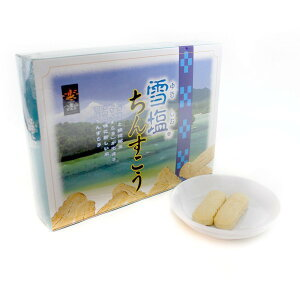 送料無料 雪塩ちんすこう 5箱セット 石垣島 沖縄 沖縄土産 お土産 おみやげ ちんすこう お菓子