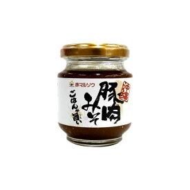 送料無料 沖縄豚肉みそ 5個セット 石垣島 沖縄 沖縄土産 お土産 特産品 通販