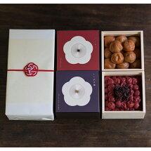 梅咲く木箱2個セット(うす塩味×しそ漬小梅)