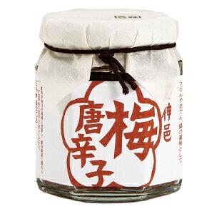 日本の食べる調味料 梅唐辛子 80gとうがらし梅あぶら 食べる梅干し 調味料 ごはん 梅干し 梅干 石神邑 紀州 南高梅 お中元 お歳暮 ギフト プレゼント お取り寄せ プチギフト かわいい