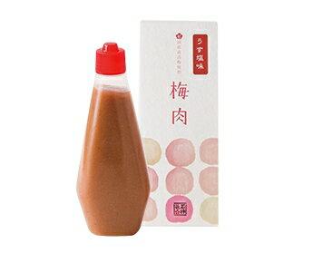 【梅肉】うす塩味梅肉[塩分8%] チューブ 340g【調味料 おすすめ スパイス 梅肉エキス 梅肉ソース】