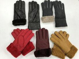 ムートングローブ レディース(Ladie's) 上記5色よりお選び下さい。柔らかく上質なメリノムートンを使った手袋 左上からダークブラウン・ブラック 左下からレッド・ブリューヌ・キャメル新色 ダークパープル登場です!