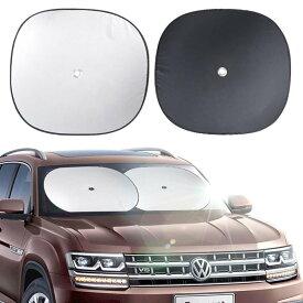 【10倍ポイント】 サンシェード 車 フロント2枚セット 汎用 車中泊 汎用 遮光 紫外線対策 コンパクト 収納袋付き