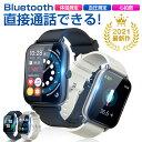 【時間限定★1000円OFFクーポン】 スマートウォッチ Bluetooth 通話機能 心拍計 活動量計 健康管理 腕時計 着信通知 …