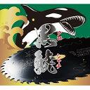 【メール便可】 HiKOKI ハイコーキ スーパーチップソー 黒鯱(クロシャチ) 165mm 45P 0037-5953 集成材・一般…