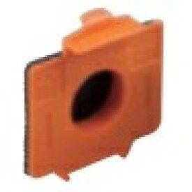 マキタ 充電式クリーナ用 バルブステーコンプリート 142650-6