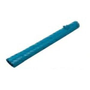 マキタ 充電式クリーナ用 ストレートパイプ340 (ロック付) 412474-7 ブルー ショートサイズ
