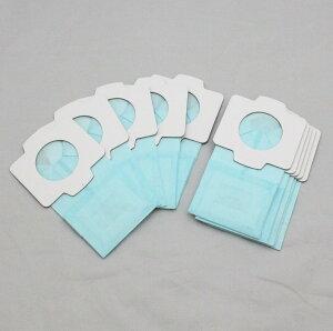 【メール便可】 マキタ 充電式クリーナ用 抗菌紙パック (10枚入) A-48511