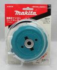 マキタ楽巻きナイロンコードカッタA-55164