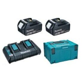 数量限定 マキタ パワーソースキット1 A-61226 (バッテリBL1860B×2本・2口急速充電器DC18RD・マックパックタイプ3のセット品)
