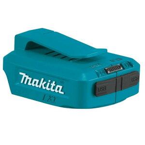 マキタ 14.4V/18V USB用アダプタ ADP05
