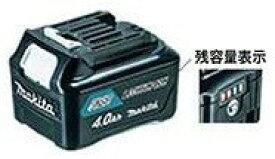 マキタ リチウムイオンバッテリ 10.8V 4.0Ah BL1040B A-59863 スライド式