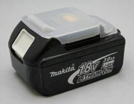 純正品 数量限定 makita マキタ リチウムイオンバッテリ 18V BL1830B 3.0Ah 残量表示付