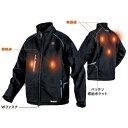 マキタ 充電式暖房ジャケット CJ205DZ サイズS〜4L 本体のみ(バッテリ・バッテリホルダ・充電器別売)