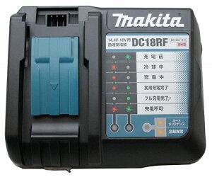 数量限定 マキタ 急速充電器 DC18RF 14.4V-18V用 USB端子搭載 充電完了メロディ付