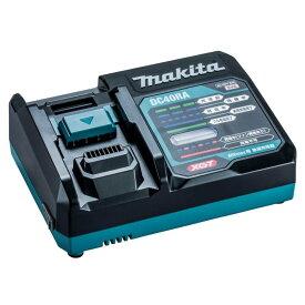 数量限定 マキタ 40Vmax用 急速充電器 DC40RA