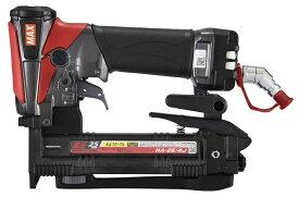 MAX マックス 高圧タッカ HA-25/4J 高圧ステープル用エアネイラ