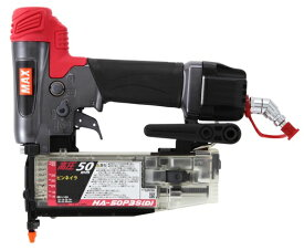MAX マックス 高圧ピンネイラ HA-50P3S(D)-G クールグレー フリープラグ仕様