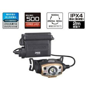 タジマ LEDヘッドライトE501Dセット LE-E501D-SP ハイブリット式ハイパワーヘッドライト 専用充電池または単三形乾電池