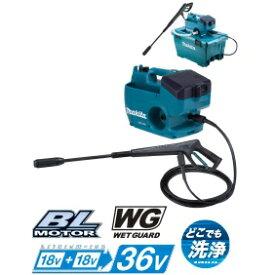 マキタ 充電式高圧洗浄機 18V+18V→36V MHW080DPG2 (バッテリBL1860B×2本・2口急速充電器DC18RD・ケース付)