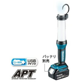 マキタ 充電式LEDワークライト 14.4V/18V ML807 本体のみ(バッテリ・充電器別売) USBアダプタ搭載