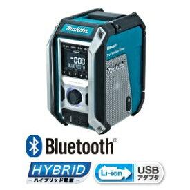 マキタ 18V/14.4V/10.8Vスライド式 充電式ラジオ MR113 青 バッテリ・充電器別売